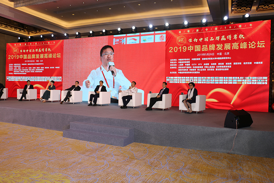 The chairman of Keli Pengju Nie was honored as one of the top ten ingenious characters of Chinese brands in 2019
